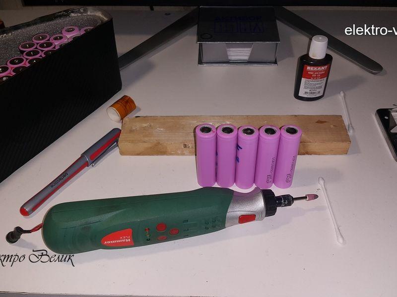 использую гравер с наждачной насадкой