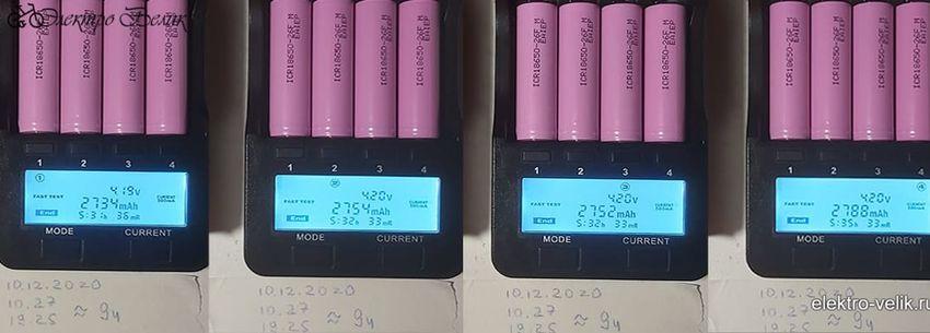 тест завершён вот такая ёмкость у каждого аккумулятора 18650