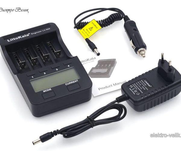 умное зарядное устройство Litokala Li500