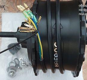 Обзор редукторного мотора bafang